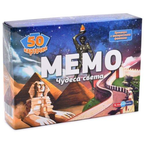 Настольная игра Альфа Тойс Мемо Чудеса света настольная игра развивающая бэмби мемо природные чудеса россии 7203