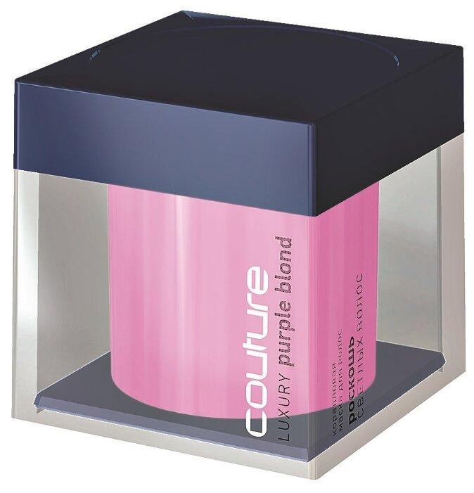 Estel Professional LUXURY BLOND Маска для блондированных волос Purple Blond