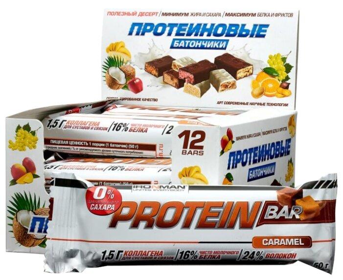 50 protein bar