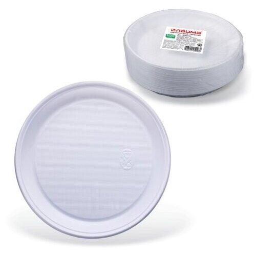 Лайма Тарелки одноразовые пластиковые 220 мм (100
