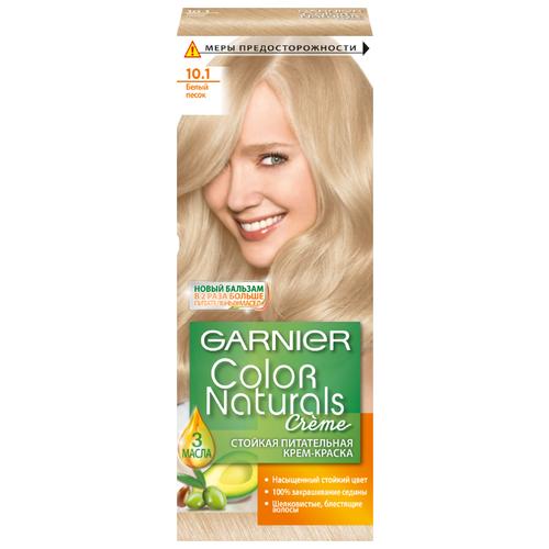 GARNIER Color Naturals стойкая питательная крем-краска для волос, 10.1, Белый песок крем краска для волос indola color red