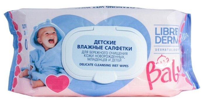 Детские влажные салфетки для очищения кожи новорожденных 20 шт Librederm
