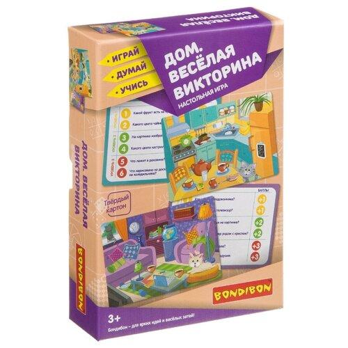 Настольная игра BONDIBON Дом. Веселая викторина ВВ3916 недорого