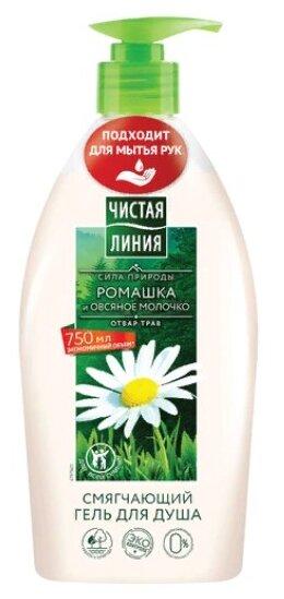 Купить Гель для душа Чистая линия Ромашка и овсяное молочко, 750 мл по низкой цене с доставкой из Яндекс.Маркета