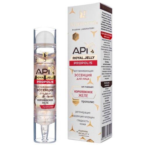 Novosvit Api Royal Jelly Разглаживающая эссенция для лица Propolis, 35 мл royal jelly pollen propolis