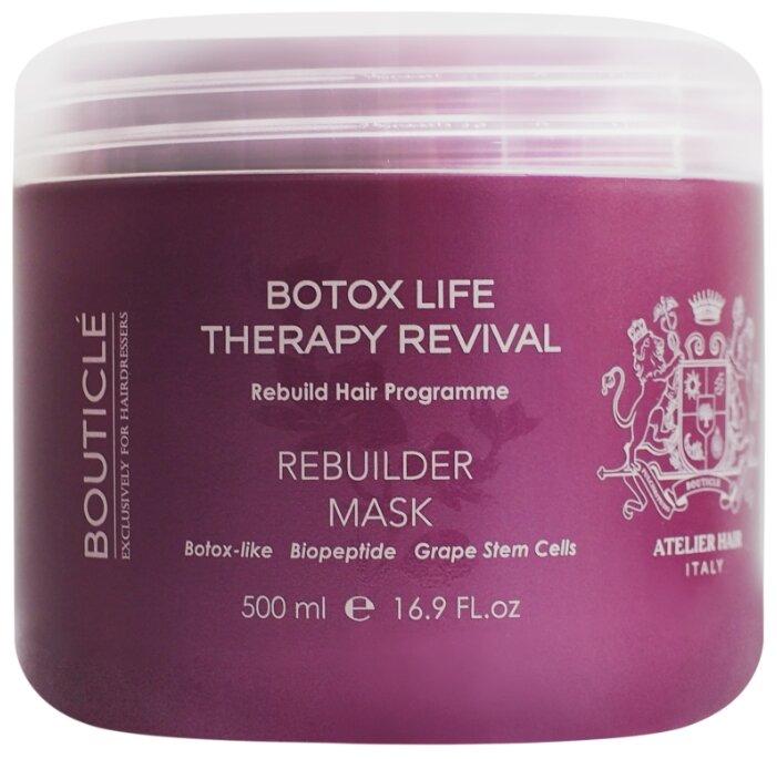 Bouticle Botox Life Therapy Revival Маска восстанавливающая для химически поврежденных волос