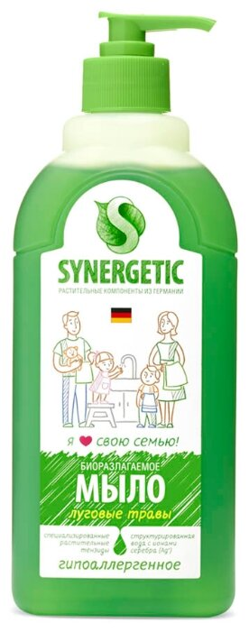 Мыло жидкое Synergetic биоразлагаемое Луговые травы