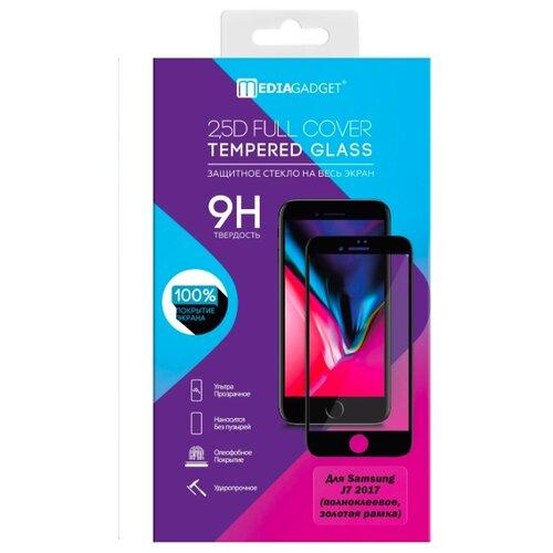 Защитное стекло Media Gadget 2.5D Full Cover Tempered Glass полноклеевое для Samsung Galaxy J7 2017 золотистый
