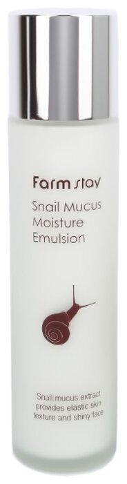 Farmstay Snail Mucus Moisture Emulsion Увлажняющая эмульсия