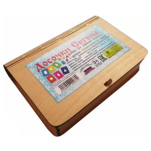 Купить Набор рамок-вкладышей SmileDecor Досочки Сегена (А007), Пазлы