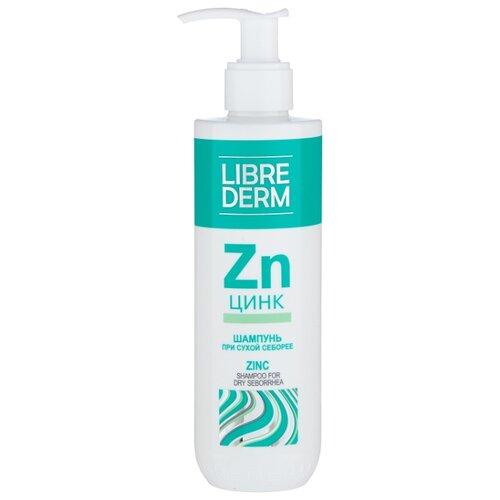 Librederm шампунь Zn Цинк 250 мл librederm шампунь витамин f 250 мл