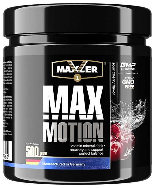 Изотоник Maxler Max Motion (500 г)