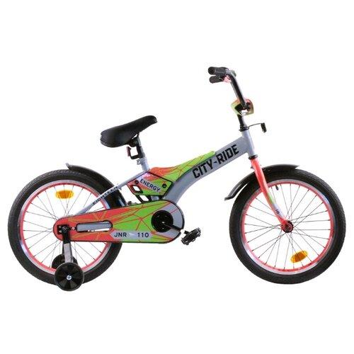 цена на Детский велосипед CITY-RIDE G9CBG серый/зеленый (требует финальной сборки)