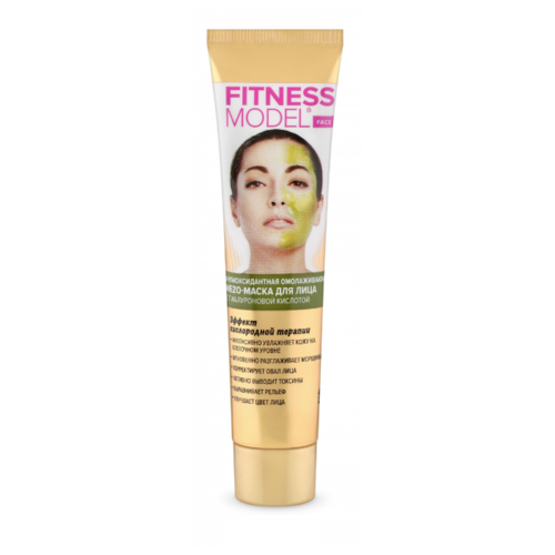 Fito косметик mezo-маска Fitness Model антиоксидантная с гиалуроновой кислотой омолаживающая, 45 мл fito косметик маска для волос перцовая