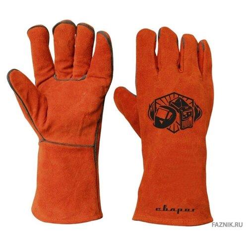 цена на Перчатки Сварог КС-4 2 шт. оранжевый