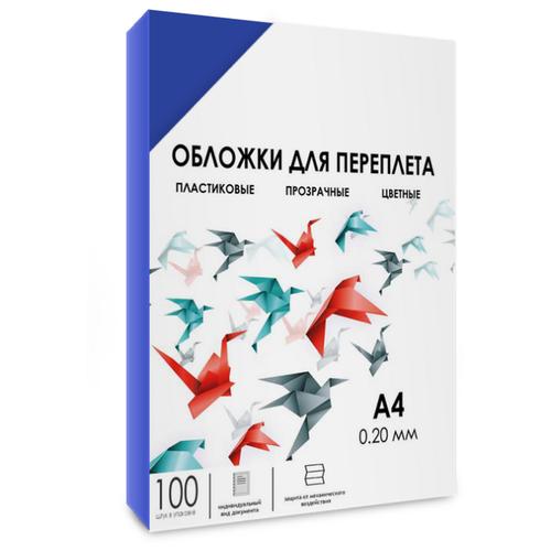 Обложки прозрачные пластиковые ГЕЛЕОС А4 0.2 мм синие 100 шт.