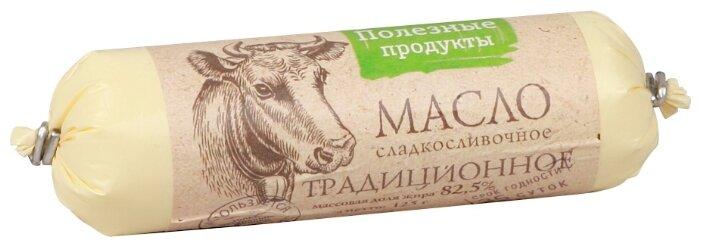 Полезные Продукты масло сливочное традиционное 82.5%, 125 г