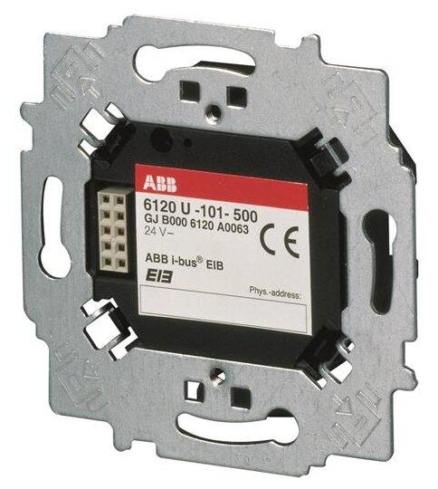 Коплер шинной системы ABB 2CKA006120A0075