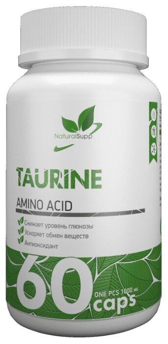 Аминокислота NaturalSupp Taurin (60 капсул) — купить по выгодной цене на Яндекс.Маркете