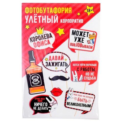 Страна Карнавалия Набор фотобутафории Корпоратив 4697099 (9 шт.) черный/красный