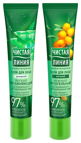 Чистая линия Набор кремов для лица Дневной и Ночной, 40 мл (2 шт.) - Характеристики - Яндекс.Маркет (бывший Беру)