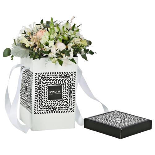 Фото - Коробка подарочная Дарите счастье Счастье рядом с тобой 17 х 25 см белый/черный подарочная коробка дарите счастье 3122698 складная коробка с днем рождения