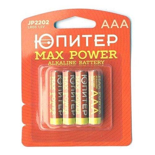 Фото - Батарейка AAA LR03 1,5V alkaline 4шт. ЮПИТЕР MAX POWER (JP2202) батарейка aaa ergolux lr03 alkaline bl 4 lr03 bl 4