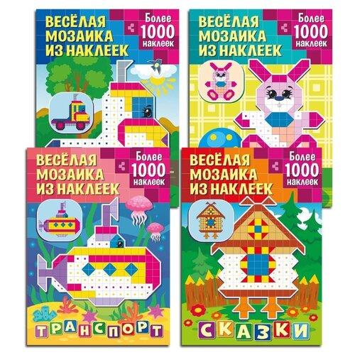 Купить Набор книжек с наклейками Веселая мозаика из наклеек №2 (комплект из 4 книг), ND Play, Книжки с наклейками