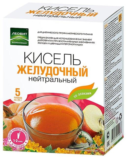 Кисель Леовит Желудочный нейтральный 5шт.*20г (100г)