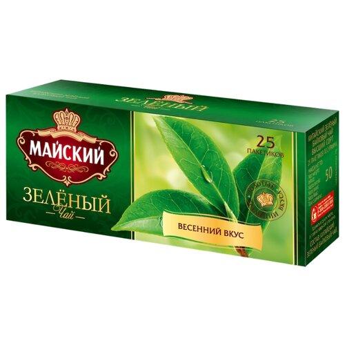 Чай зеленый Майский в пакетиках