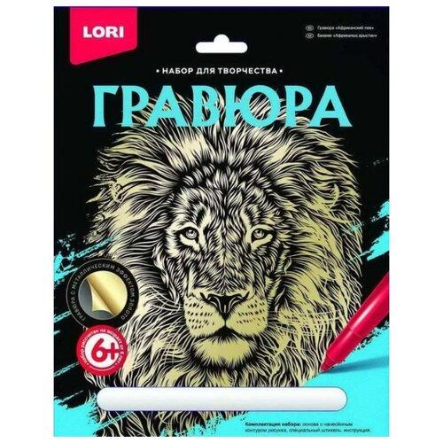 Купить Гравюра LORI большая Африканский лев (Гр-600) золотистая основа, Гравюры