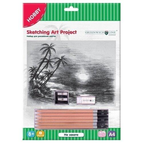 Greenwich Line Набор для рисования скетча На закате (SK_14636) набор greenwich line парусник a3 kt 10041