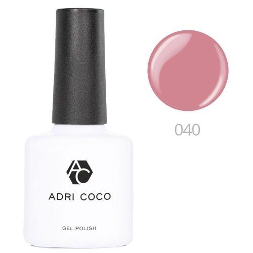 Гель-лак для ногтей ADRICOCO Gel Polish, 8 мл, 040 пыльно-розовый