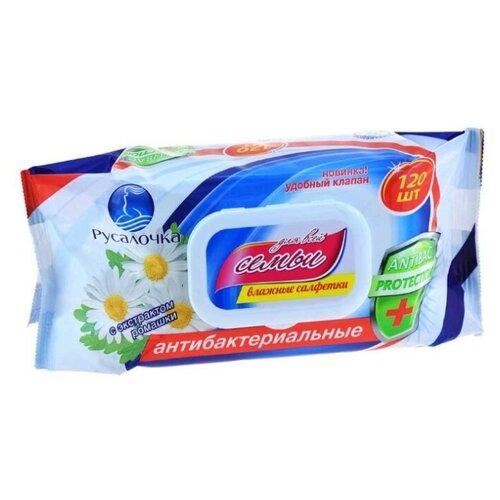 Влажные салфетки Русалочка Для всей семьи антибактериальные с экстрактом ромашки, 120 шт.