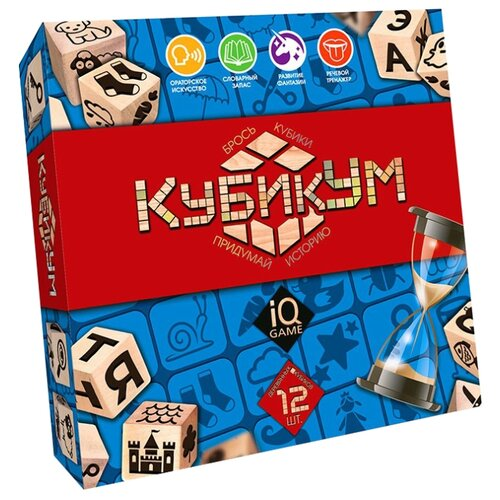 Купить Настольная игра Danko Toys КубикУМ, Настольные игры