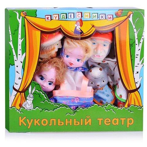 Кудесники Кукольный театр Сестрица Аленушка и братец Иванушка (СИ-699) си си крем купить