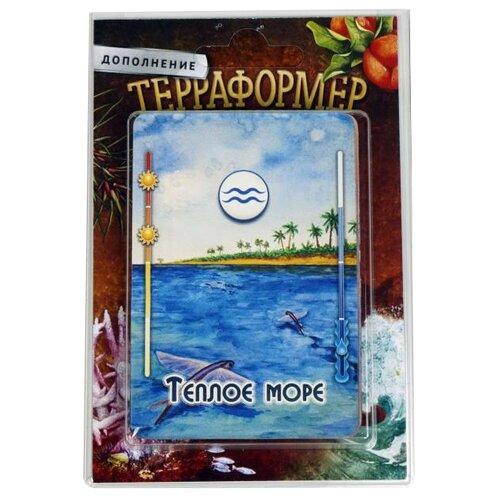 Купить Дополнение для настольной игры Правильные игры Терраформер. Теплое море, Настольные игры