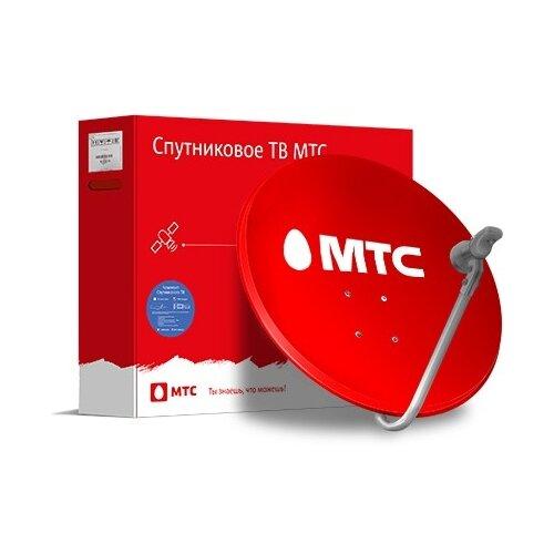 Комплект спутникового ТВ МТС установочный с антенной 0,6 м и конвертером