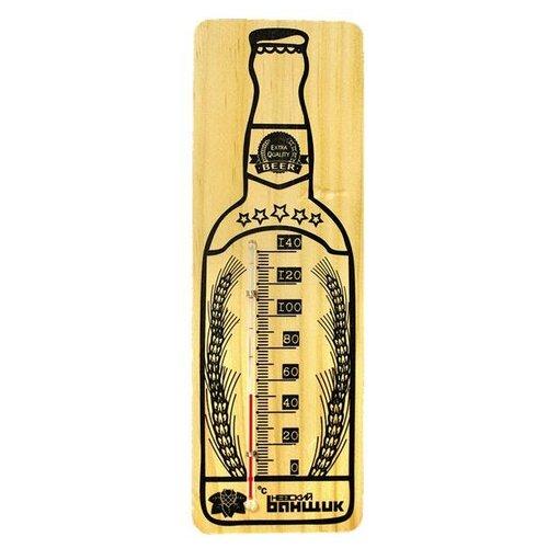 Термометр Невский банщик Бутылка Б11587 бежевый