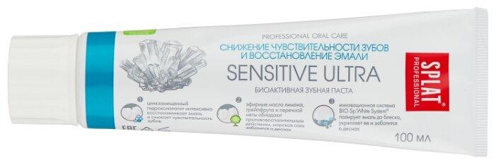 Зубная паста SPLAT Professional Sensitive Ultra