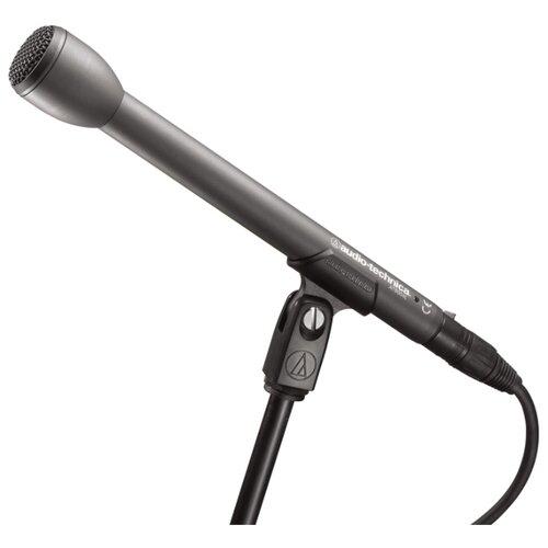 Микрофон Audio-Technica AT8004L, серый