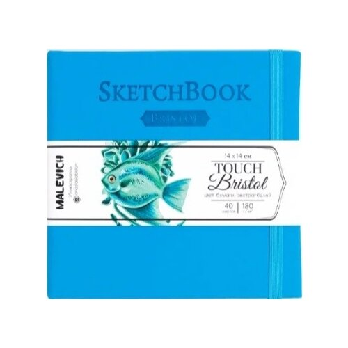 Купить Скетчбук для графики и маркеров Bristol Touch , цвет: голубой, 14х14 см, 40 листов, 180 г/м, Малевичъ, Альбомы для рисования