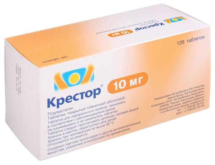 Крестор таб. п/о плен. 10 мг №126