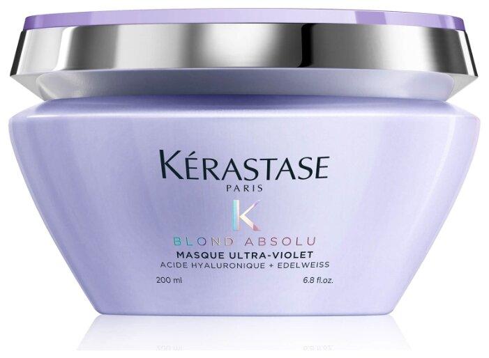 Kerastase Blond Absolu Питательная фиолетовая маска для волос, нейтрализующая желтые тона