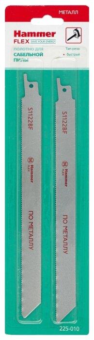 Пильное полотно для сабельной пилы Hammerflex S1122BF (225-010) 2 шт.