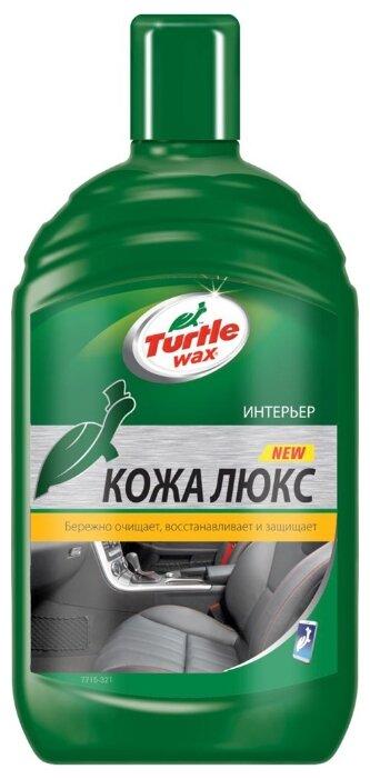 Turtle WAX Очиститель и кондиционер для кожи салона автомобиля. Кожа люкс, 0.5 л