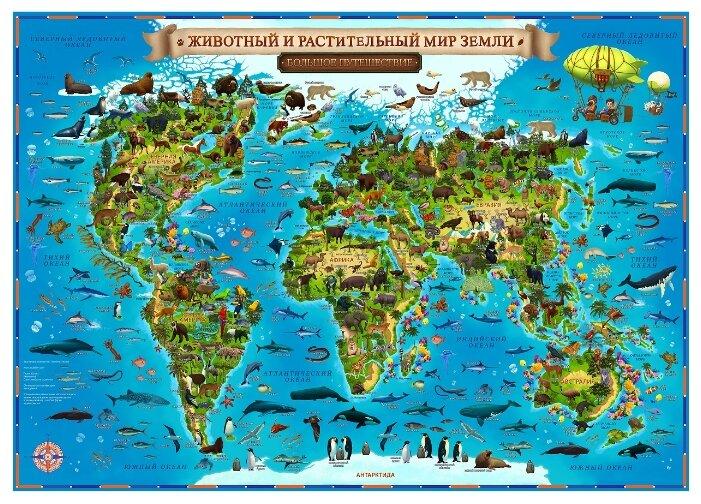 "Детская интерактивная карта Мира ""Обитатели земли"" с ламинацией в тубусе Globen КН011"