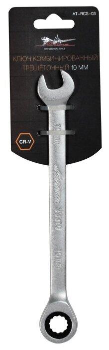 Airline Ключ комбинированный трещоточный 10мм AT-RCS-03
