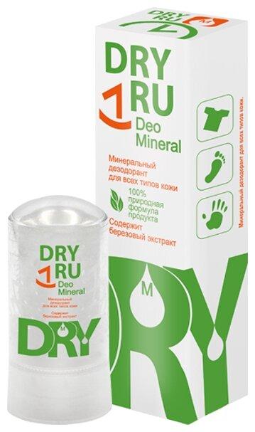 Dry RU дезодорант, кристалл (минерал), Deo Mineral — купить по выгодной цене на Яндекс.Маркете