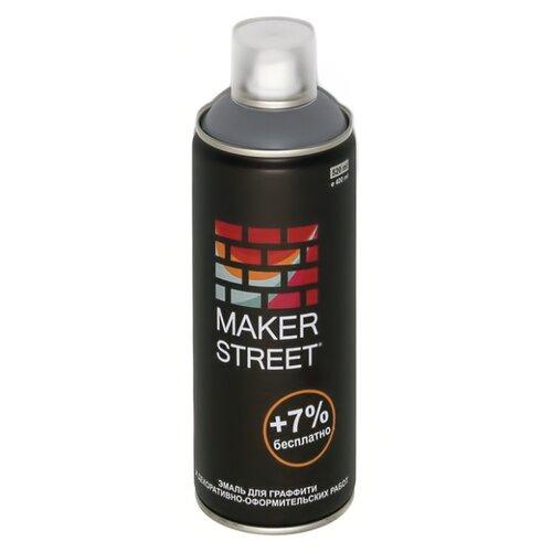 Фото - Эмаль Makerstreet для граффити и декоративно-оформительских работ MS400 700 мокрый асфальт 400 мл mobihel базовая эмаль металлик 626 мокрый асфальт 1000 мл